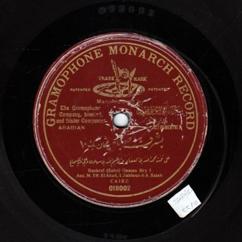 001-MAQ-A Mouhamed El Aqqad, Bashraf Saba Othman Bek