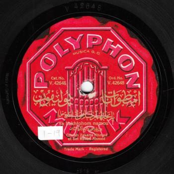 001-ZAM-1-A, Zakaria Ahmad, Ya Bakhtohom Namou I
