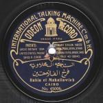 002-BML--1-A,-Bahiya-El--Mahallaweya,-Farah-El-Fallahin