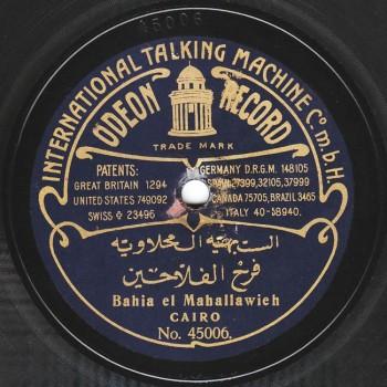 002 BML 1 A, Bahiya El Mahallaweya, Farah El Fallahin