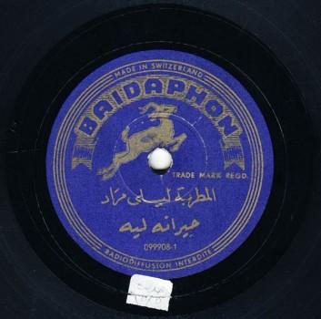 002-LMR-A, Laila Murad, Hayrana Leih I