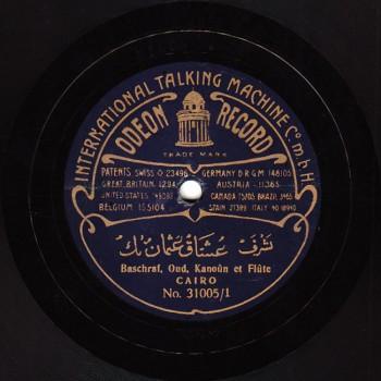 002 OQN A, Oud Kanoun Et Flute, Bashraf Oshaq Othman Bek I