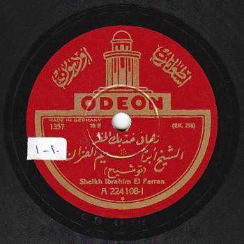 003-IFR-1-A Ibrahim El Farran, Zaha Fi Khaddayk El Khafar I