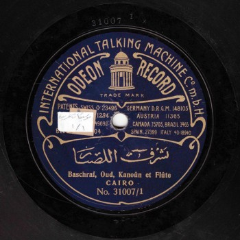 003-OQN-A-Oud-Kanoun-Et-Flute,-Bashraf-Alsibar-I