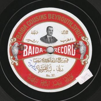 004-fbd-a-faraj-allah-baida-laylan-tawilan-www