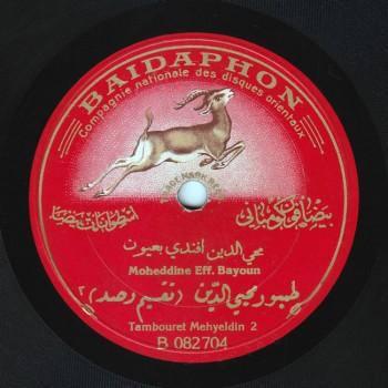 005-MDB-1-A Moheddine Bayoun, Tambour Mehyiddine I