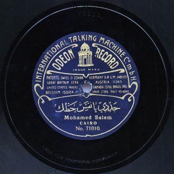 009-MSA, Mouhamed Eff. Salem, Jaddidi Ya Nafs Hazzik