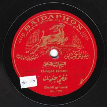 009-SSF-1-A, Saied Safti, Ghodhi Jefonik