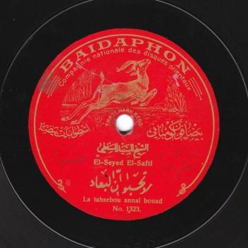 009-SSF-1-B, Saied Safti, La Tahsabo