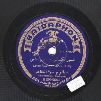 014-LDK-A, Laure Dakkache & Moussa Hilmi, Souel Tafahom I
