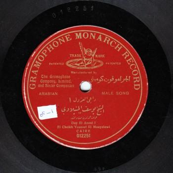 015-YMN-1-A, Manyalawi, Day El Azoul I