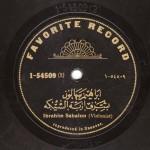 016-ISL-B-MUS-Ibrahim-Sahloun-Bashraf-Arbat-El-Sigah-II-www