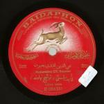 017-MDB-A, Muhyiddin Baayun, Lamma Bada