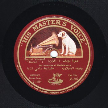 018-WMN-1-A Wadouda El Manyilawiyya, Sourat Youssef I