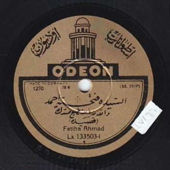 019-FAM-A-Fathia-Ahmad,-Wallahi-La-Astatiu-Saddak-I-www
