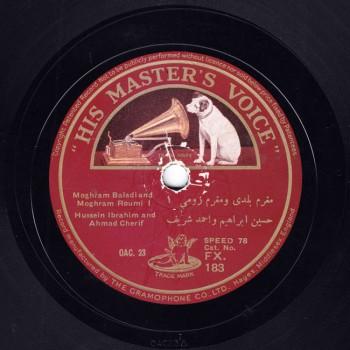 022-ASR-A, Ahmad Sherif & Hussein Ibrahim, Mughram Baladi W Mughram Rumi I