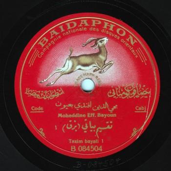 027-MDB-1-A Moheddine Bayoun, Taqsim Bayati Bouzouk I
