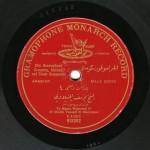028 YMN 1 B, Manyalawi, Ya Manta Wahechni IV