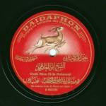 035 - AUM A, Abou El Ela Mouhamad, Wahakeka Anta El Mona I