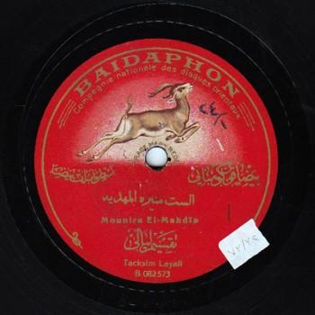 052-MMD-A, Mounira El Mahdia, Taqsim Layali