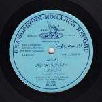054-AHH-A,-Abdel-Hay-Helmy,-Ya-Mofrad-El-Ghid