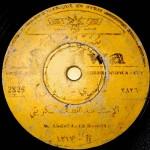 06-Abdel-Lateef-al-Kuweity-Samiri-Wannati-wannat