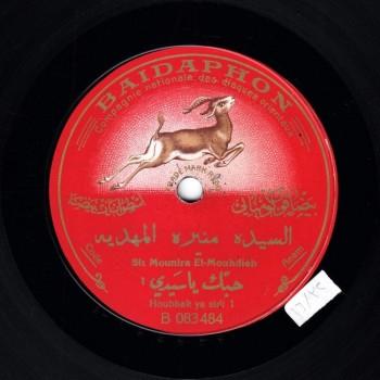 065-MMD-A, Mounira El Mahdia, Hobbak Ya Sidi I