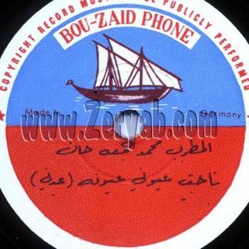 07 - Mohamad Jom3a Khan