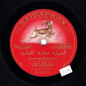 071-MMD-1-A, Mounira El Mahdia, Lam Adri Ma Zanbi I
