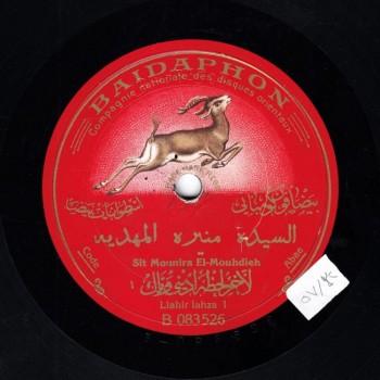 077-MMD-A, Mounira El Mahdia, Li Eikhir Lahza Iddini Wayyak I