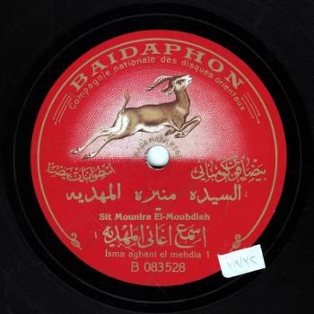 078- MMD- A- Mounira El-Mahdia, Ismaa Aghani El Mahdiyya I