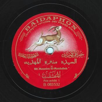 080-MMD-A, Mounira El Mahdia, Ana Achikt I