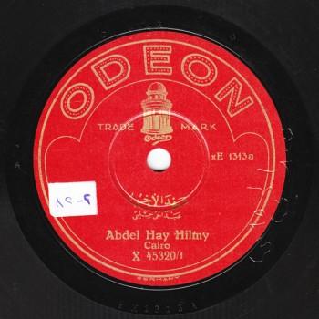 082-AHH-1-A, Abdul Hay Helmi, Ahd El Oukhouwwa I