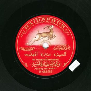 085-MMD-A, Mounira El Mahdia, Waadi Aleiki Ya Ammoura I