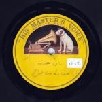 086--CON--Daoud-Housni,-Tiff-Bi-Kas-El-Rah-I-www