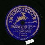 094-MWH-A,-Mouhamed-Abdul-Wahab,-Ya-Naeiman-Rakadat-Gofonoh-I