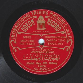 101-AHH-A Abdul lHay Helmi, El Hilwi Lamma Inaataf I
