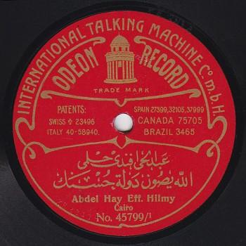 103-AHH-2-A Abdul Hay Helmi, Allah Yisoun Dawlet Husnak I