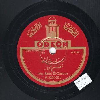 103 ssw a sami shawwa taksim hijaz