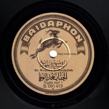 118-MMD-1-A, Mounira El Mahdia, El Jafa Baad El Wafa I