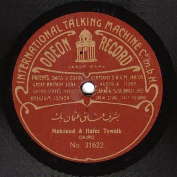 153-AHH, A Maksoud & Hafez Teweik, Bashraf Oshaq Othman Bek I