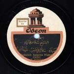 019 SHZ 1 A, Salama Hijazi, Salam Ala Hasan I