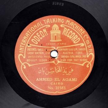 2002 VOCC B, Ahmad El Ajami, Farid El Mahasen
