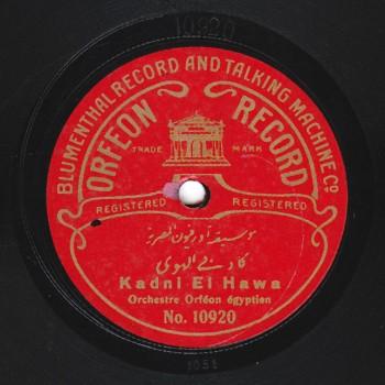 2011 INSO A Orchestre Orfeon Al Masriyya, Kadni El Hawa