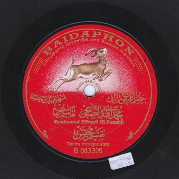 2028-INS-C,-B, Mouhamed El Kasabji, Taqsim Mujannas