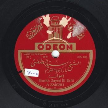 204-SSF-A, Saied Safti, Ya Dayek El Nom I