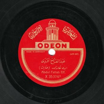 2068-VOCC-A-Abdul-Fattah-Effendi,-Aniri-Makan-El-Badr-Khannabat-I-www