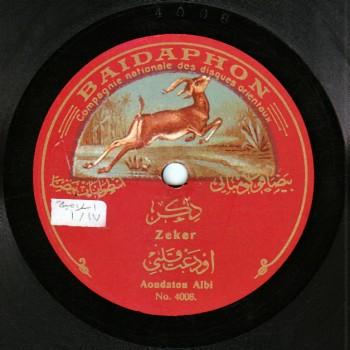 2102-VOCR-A Ali El Qasabji, Awdaat Qalbi
