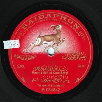 2225-VOCC-A, Rachid El Qoundarji, Ya Rakibi Bi Matahef