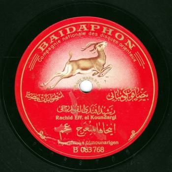 2231-VOCC-A, Rachid El Qoundarji, Ayankhaha Bi Mounarijin